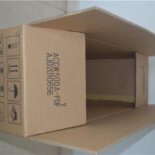 搬家纸箱哪里有-搬家纸箱-东莞市宇曦包装材料