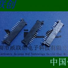 SATA 7+15P母座-180度双排立式DIP母头 两脚鱼叉 LCP黑胶