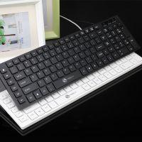 力美K9 超薄键盘 黑白巧克力笔记本 USB有线电脑外接游戏键盘LOL