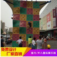 厂家直销淘气堡儿童乐园设备 出售商场中庭大型拓展攀爬 儿童拓展器材