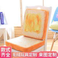 厂家直销 毛绒玩具仿真面包坐垫 土司抱枕靠垫 面包垫子批发