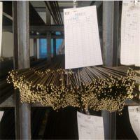 大规格氧化铝铜棒 C15715高精点焊氧化铝铜棒点焊针 抗氧化耐磨