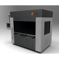 金石三维获央视新闻联播报道 凭高新3d打印技术争当中国出口先锋