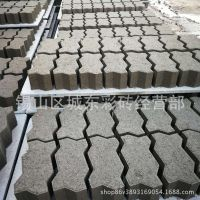 厂家直销波浪连锁砖块 S形荷兰砖 彩色码头砖广场人行道砖路面