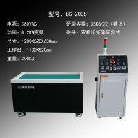 供应山东博维思BS-220V大型平移磁针抛光机设备