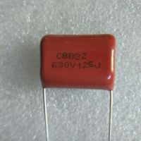 CBB金属薄膜电容 125J 630V P=22MM  工厂直销 全新现货