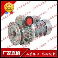 行星摩擦式无级减速机WBL04Y-0.37减速电机