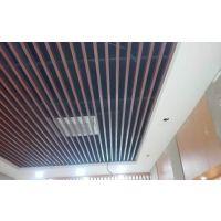 供应【2018年】苏州木纹铝方通吊顶最新价格