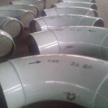 上海供应双金属耐磨弯头工艺介绍耐高压