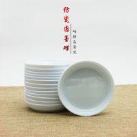 批发仿瓷多功能墨碟塑料水碟菜碟子学生练书法装墨汁小碗文房用品