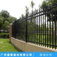 铁艺护栏厂家直销 出口庭院防护栏通透式栅栏 围墙铁栏杆安装方便