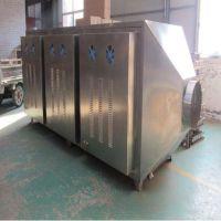 点家直销UV光氧催化废气处理设备工业除臭等离子净化器环保设备