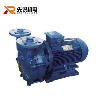 SIHI希赫 LEMC25 液环式真空泵 水环真空泵
