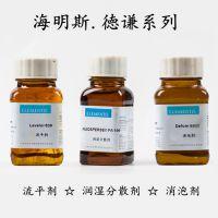 台湾德谦810改善展色系的润湿性在水油涂料体系中有良好相容性