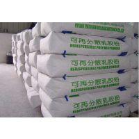 江苏,宜兴申祥包装 供应20KG可再分散乳胶粉纸袋