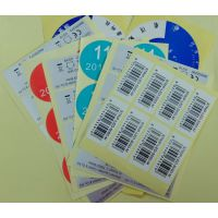 定制彩色不干胶标签 自粘贴纸 不干胶鱼料食品标签 物美价优
