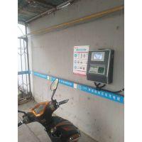 特价供应贵州云鸟小区充电桩,长期供应定做EB-SST系列型号电动车充电站