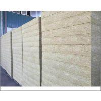 厂家玄武岩岩棉板 内墙隔断 吸音降噪耐高温岩棉板