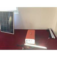 80AH太阳能离网发电系统,带5个8W灯泡跟1个电风扇 售价2300元