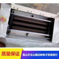 成都迈峰 电动清扫机 工业用清洗机 厂家特卖