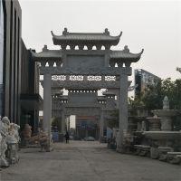福建惠安厂家直供石头牌坊 花岗岩石山门牌楼雕刻 村口摆件可定制