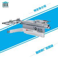 木工机械 裁板锯 精密推台锯 MJZ6132 推台锯 鑫桦桦 厂家直销