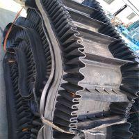 九江水平挡边输送机 带防尘罩橡胶带运输机