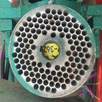 九江养兔饲料颗粒机性能 环模颗粒机生产厂 众诺机械