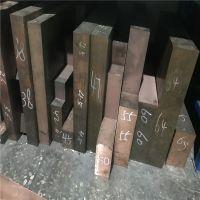 模具耐磨QBe2.0铍青铜板铸造铍铜块高强度铍铜板C17500碰焊铍铜板