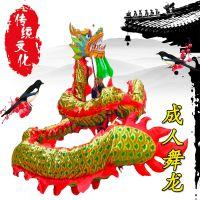 舞龙舞狮龙灯道具比赛竞技龙绸布烫金九节舞龙服装舞龙头金龙整套