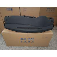 速腾原厂全、2012年到2018款黑色仪表台,国外称(捷达)