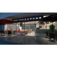 专注商业装饰公司 餐饮连锁装修 咖啡厅装修设计