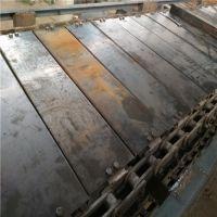 不锈钢链板输送机厂家推荐 链板输送机怎么样