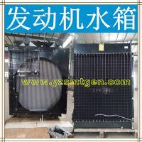 专业销售发电机组水箱东风康明斯发动机散热器6LTAA8.9水箱散热器