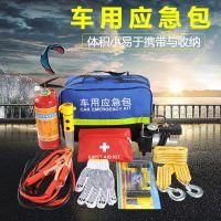 汽车应急包救援车用工具打气泵充气泵电瓶线打火线车检车用灭火器