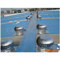 供应 各种型号不锈钢风球 不锈钢风机 轴流风机