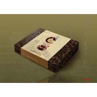 礼品盒 茶叶包装盒月饼礼盒天地盖翻盖礼饼盒定制定做