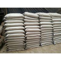 彭水厂家供应混凝土微膨胀剂 高强表面处理剂 特种建材