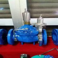 DN32 优质水力控制减压阀 200X-25C 压减压阀