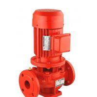 山东立式多级消防泵组XBD9.0/35G-L-55KW