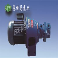 3GF30X2-46螺杆泵为齿轮箱润滑泵价格优惠,货源充足。