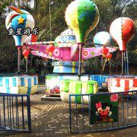 深受商家的喜爱童星游乐桑巴气球公园游乐设备厂家
