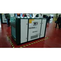 空压机能源管理合同EMC