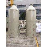 扬州喷漆废气处理设备方案 全套设备供应 低温等离子废气处理设备