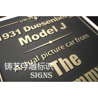 铜板铝板金属浮雕标识标牌导向系统雕刻三维成型设计制作