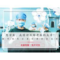 思维力教育有限公司-2019中医高考培训班招生指南
