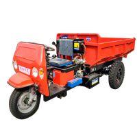 福建工地电动柴油工程三轮车 液压自卸爬坡三轮车