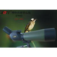 BOTE(博特)高清HD变倍观鸟镜AP860/60倍单筒望远镜