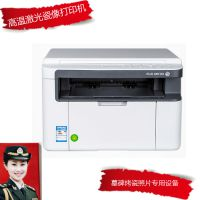 激光瓷像制作打印机 富士施乐cp225w高温墓碑瓷像设备 佳鑫达数码烤瓷相片机器