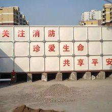 组装玻璃钢水箱教程|玻璃钢地下储水罐